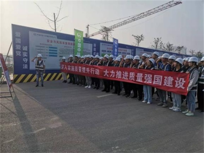 """中铁七局西安公司晋城丹河新城项目部开展 """"质量月"""" 系列活动"""