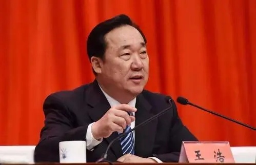 王浩任浙江省委委员、常委、副书记