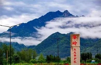 陕西下达中央重点生态功能区考核奖励资金3970万元