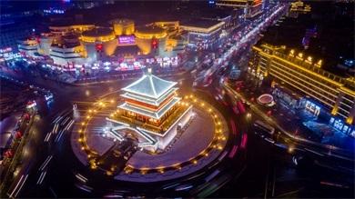 """两年内陕西将建成50个""""城市一刻钟便民生活圈"""""""