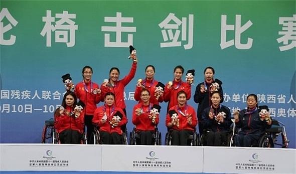 第十一届残运会暨第八届特奥会轮椅击剑比赛落下帷幕