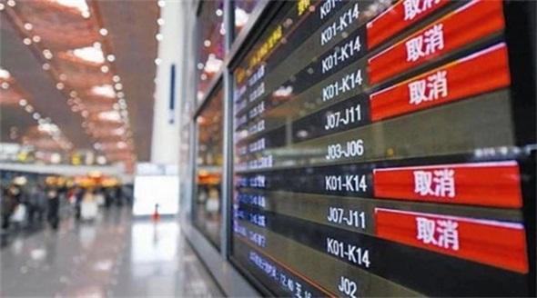 西安、甘肃等地航班取消,多家航空免费退改