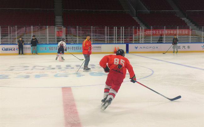 北京市青少年冰球队选拔启动,报名人数创历年新高