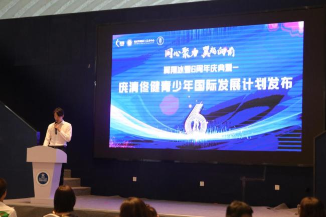 助力中国冰雪 庞清佟健青少年国际发展计划发布