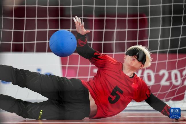 残奥会盲人门球男子决赛:中国队获得亚军