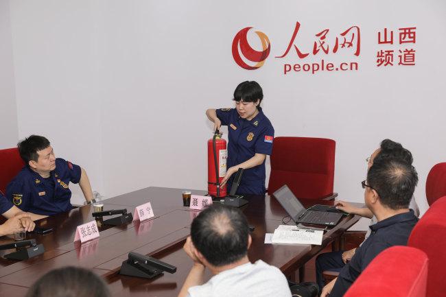 太原消防走进人民网山西频道开展消防安全演练