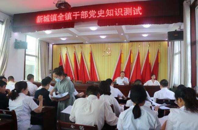 垣曲县新城镇组织开展党史学习教育知识测试活动