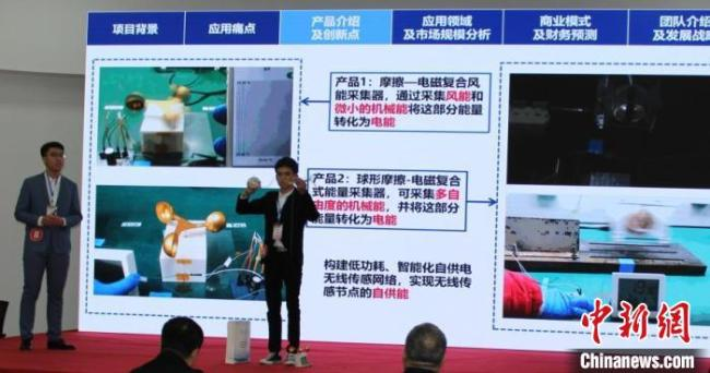 山西省第五届中华职业教育创新创业大赛落幕 2021年09月30日 17:46 - 来源:中国新闻网