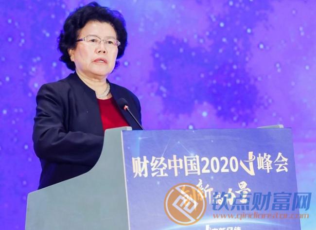 陈文玲:国务院研究室综合司原司长、 中国国际经济交流中心总经济师