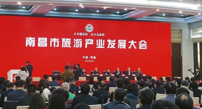 吴晓军:南昌打造国内重要国际著名旅游目的地