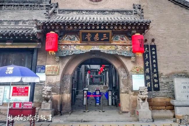 """山西最早晋商大院藏国宝被""""曝光"""""""