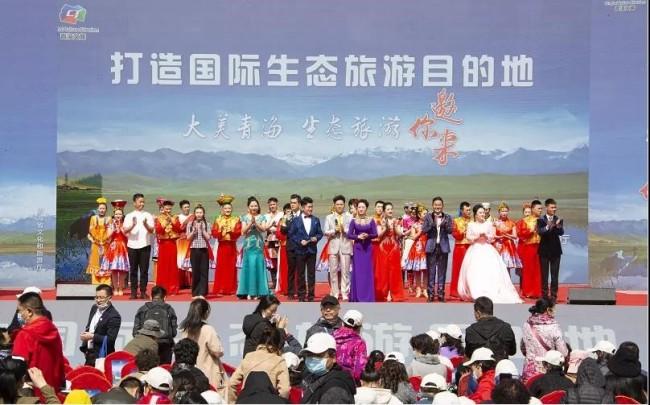 """""""大美青海 生态旅游邀你来""""启动仪式在西宁市举行"""