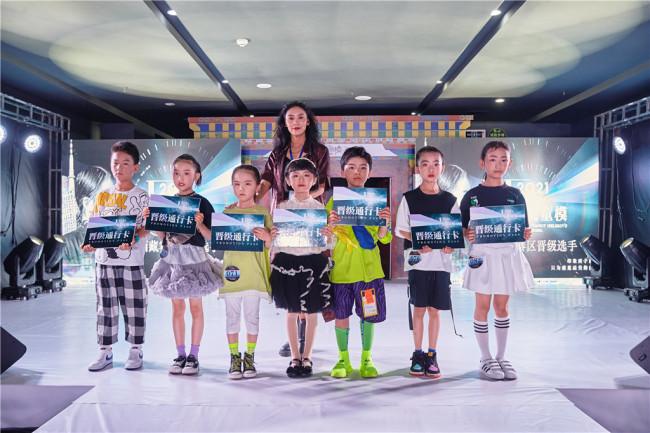 2021年第五季完美童模西藏赛区初赛举行
