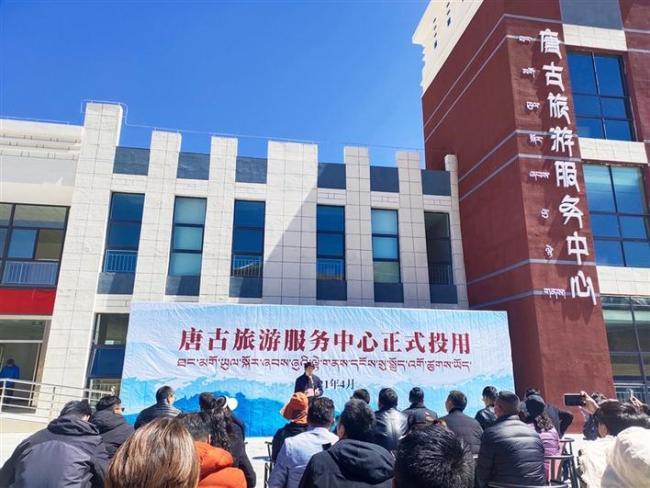 唐古旅游服务中心。图由林周县文化和旅游(文物)局提供