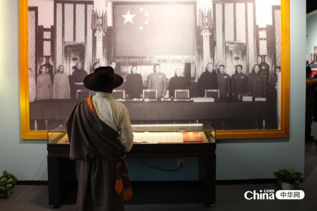 西藏基层干部赴京参观学习班第一期学员 参观中国藏学研究中心