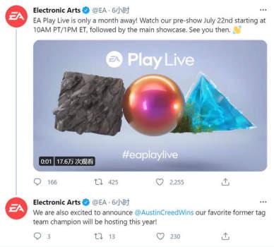 EA Play Live即将开幕 或将公布《死亡空间》新作