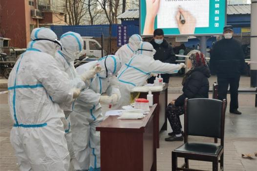 第三方机构谎报河北隆尧核酸检测结果 公安机关介入调查