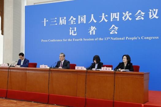 王毅:中国政府在台湾问题上没有妥协余地,没有退让空间