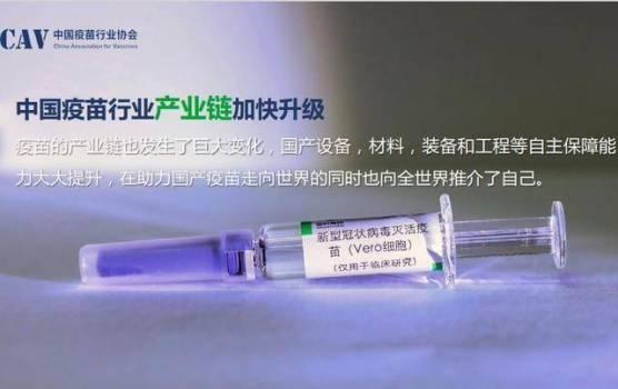 年底前近7成国人有望接种新冠疫苗