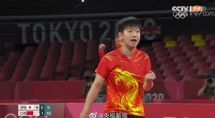 孙颖莎4比0横扫伊藤美诚 中国锁定乒乓女单金银牌