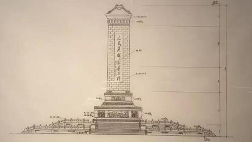 人民英雄紀念碑設計圖展出,這些細節令人震撼