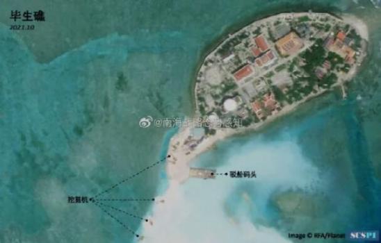 威胁中国南海 越南在南沙毕生礁开始填海造陆工程
