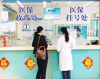 天津河西圣安医院