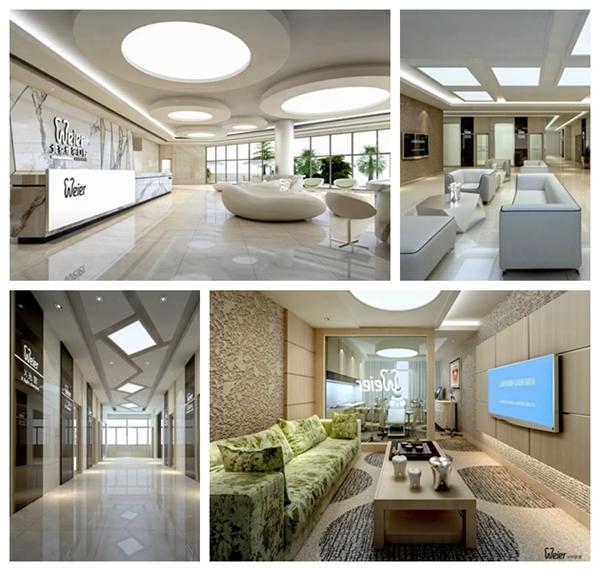 北京维尔口腔医院