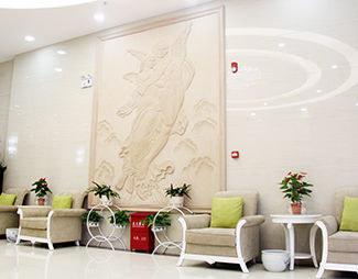 北京仁安医院