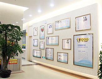 哈尔滨男科医院
