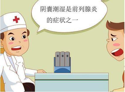 【长春航天生殖健康医院】为什么男人更要注意四处护理?