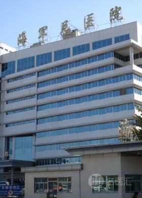 中国人民解放军总医院第六医学中心