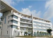 深圳第三人民医院