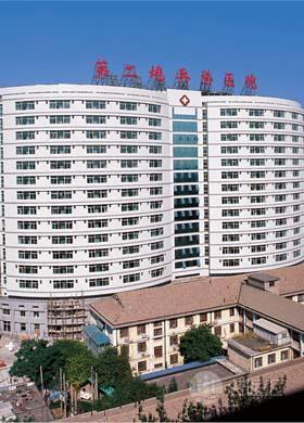 中国人民解放军火箭军特色医学中心
