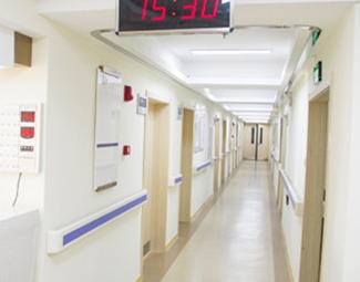 长春中西医结合医院面神经科医院