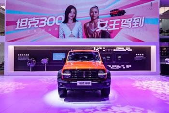 2020广州车展重点车盘点 你想看的都在这!