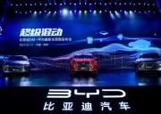 超低油耗/以电为主 比亚迪DM-i超级混动发布