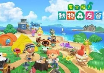 NS日本实体游戏销量Top35:动物森友会夺冠