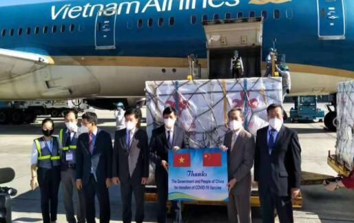 中国援助越南疫苗抵河内